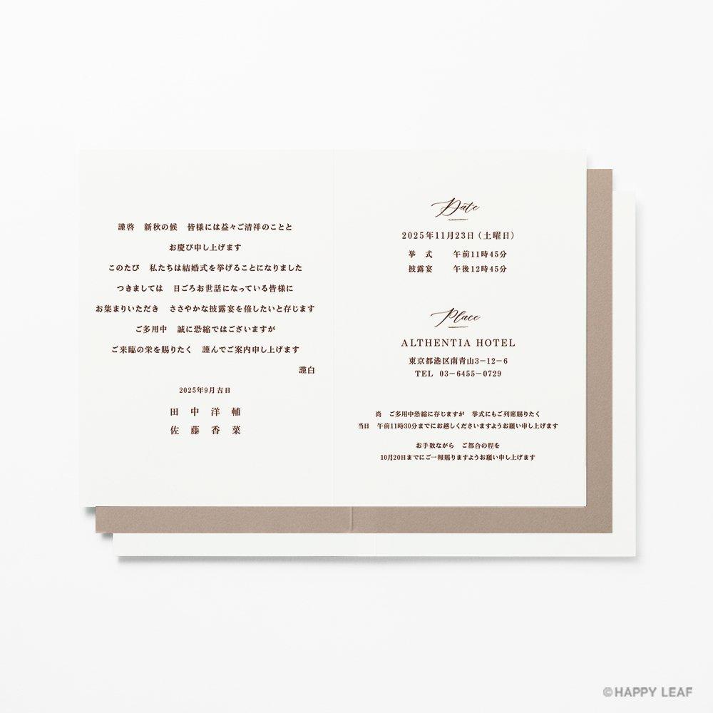 結婚式 招待状 Oak ホワイト 4