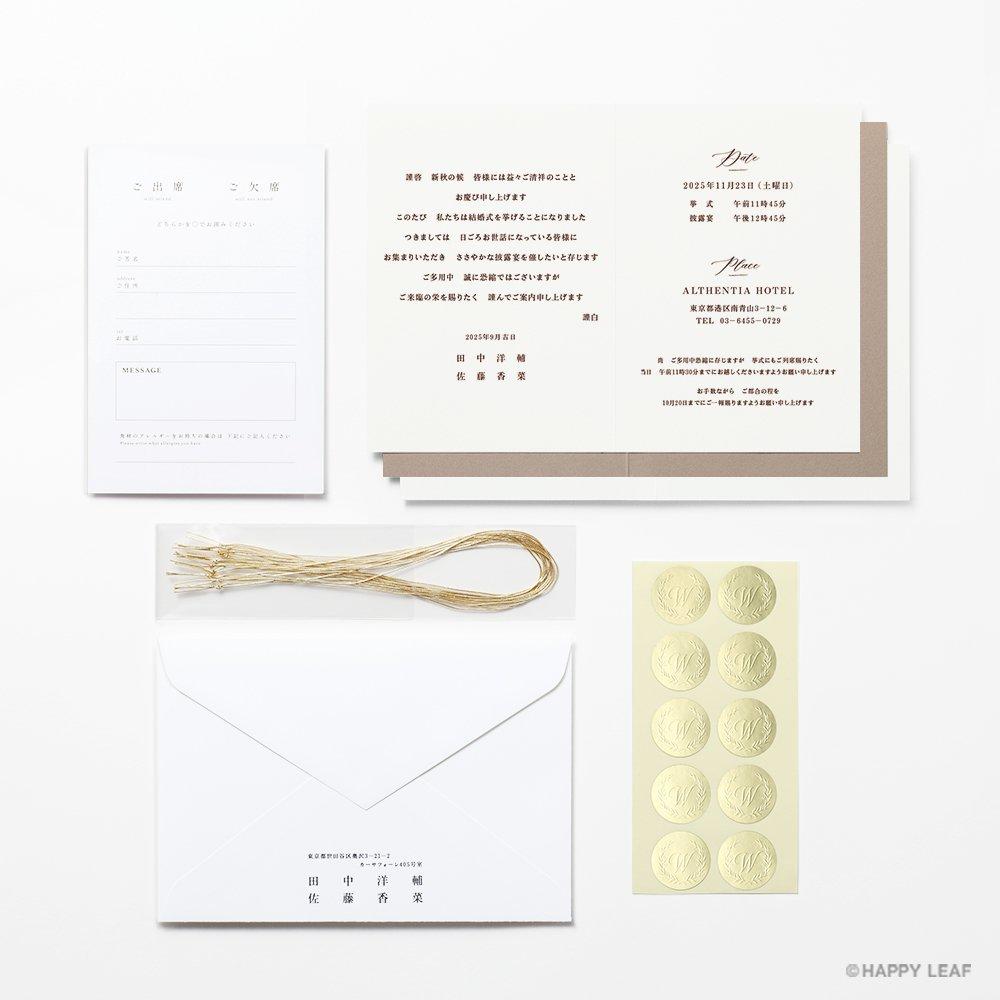 結婚式 招待状 Oak ホワイト 9