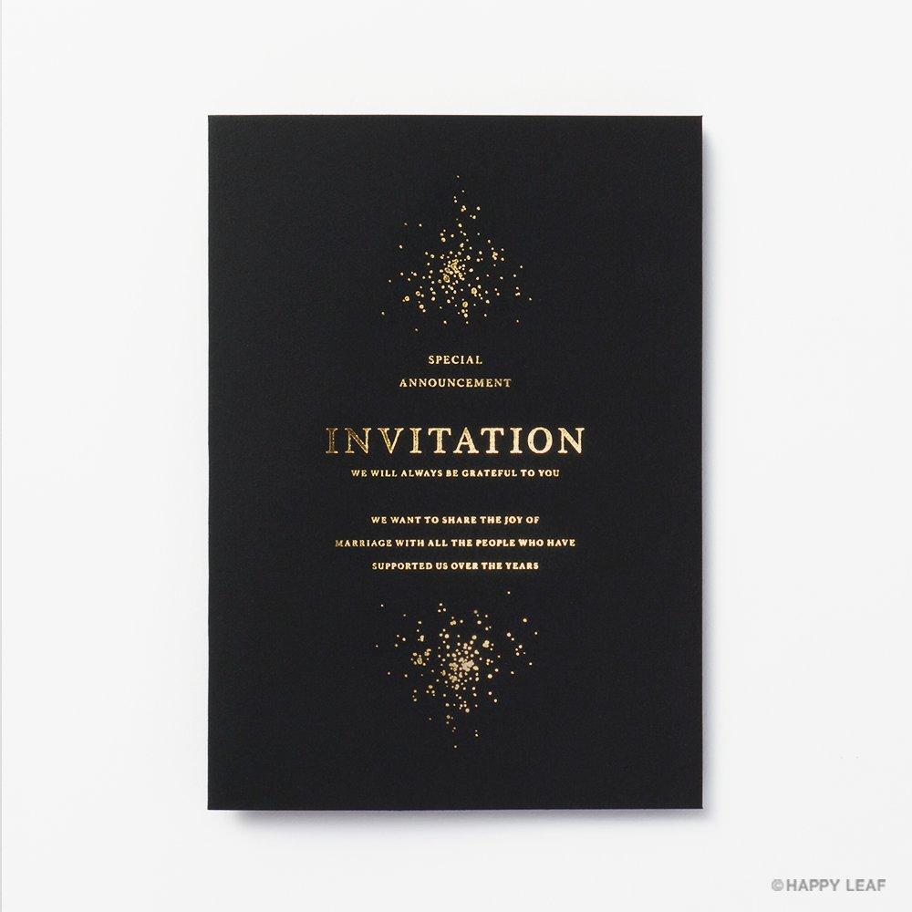 結婚式 招待状 Glanz ブラック 1