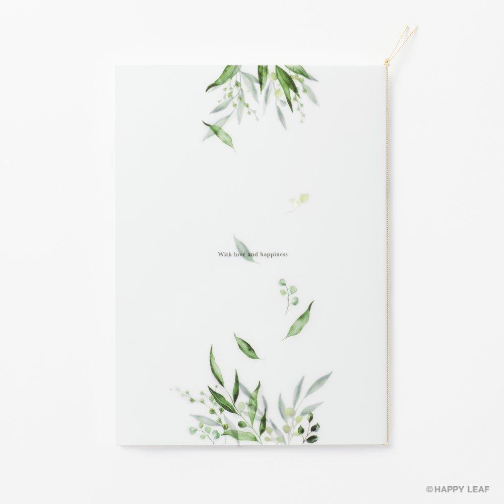結婚式 招待状 grass 6