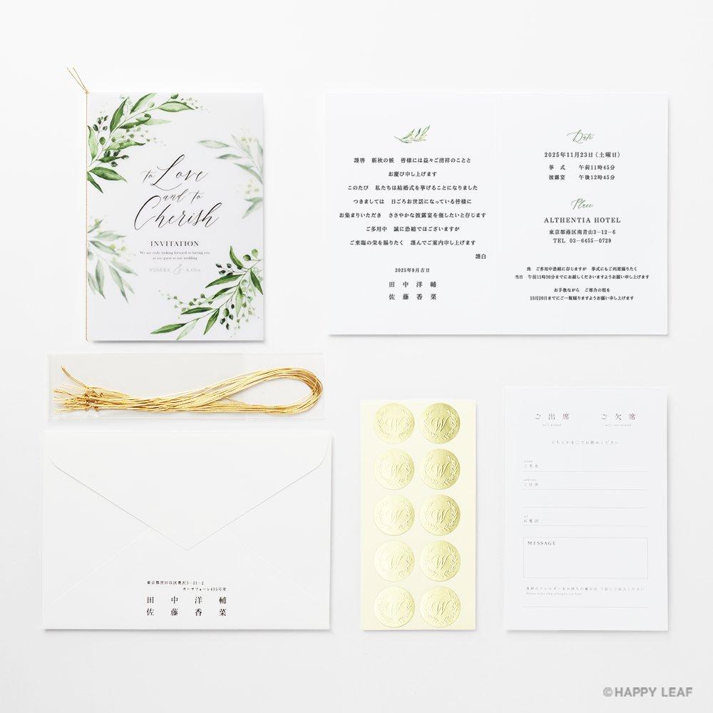 結婚式 招待状 grass 12
