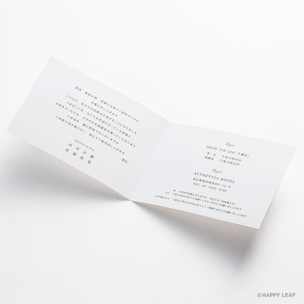 結婚式 招待状 Liber 5