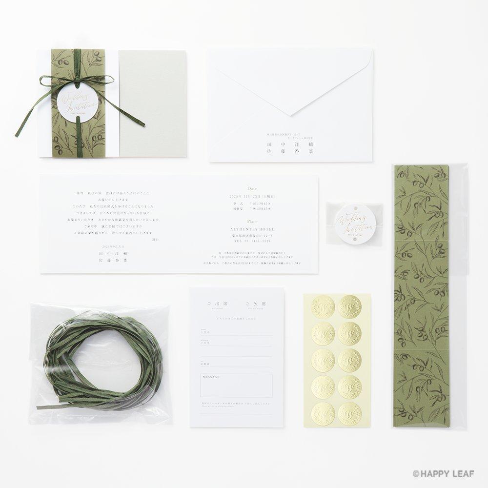結婚式 招待状 Liber 8
