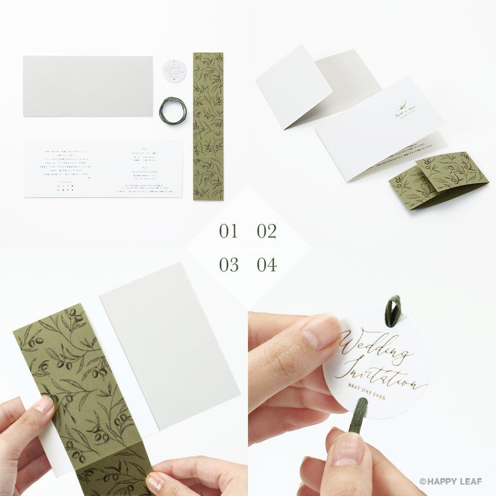 結婚式 招待状 Liber 9
