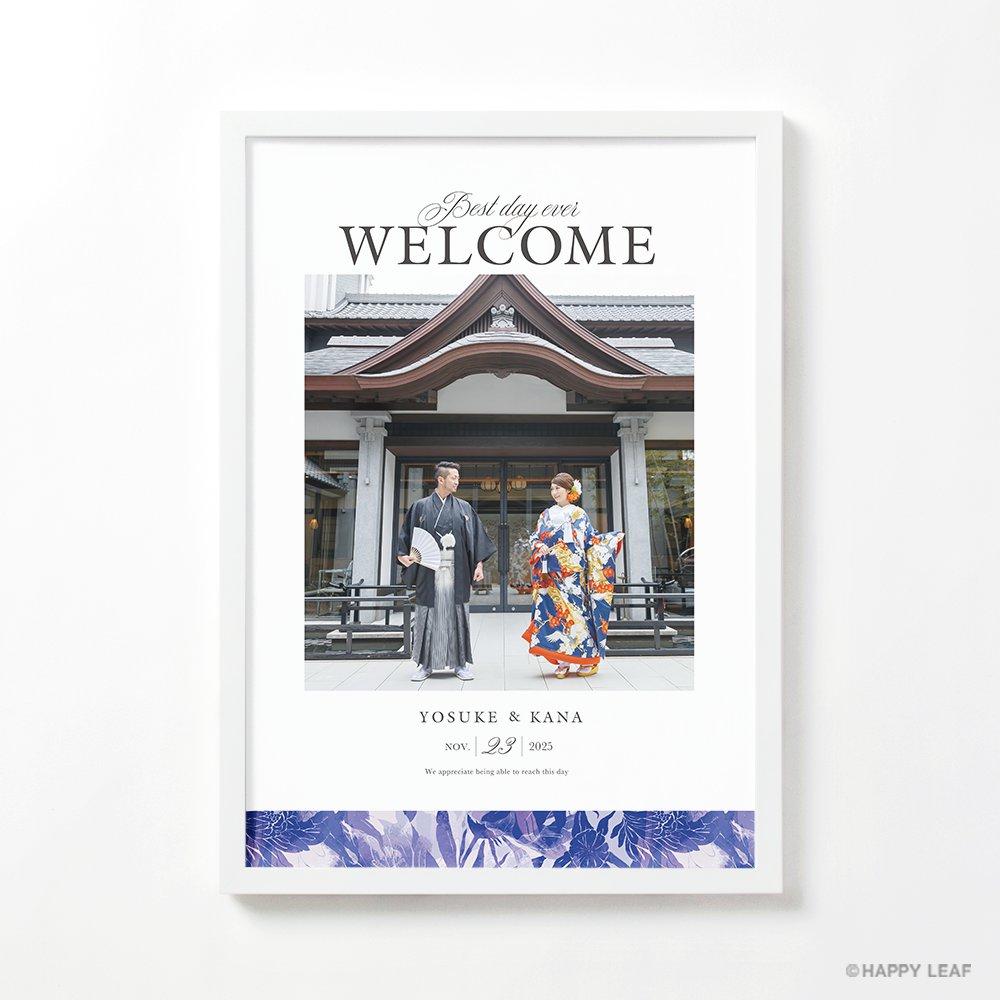 ウェルカムボード 花奏 kanade 藍 2