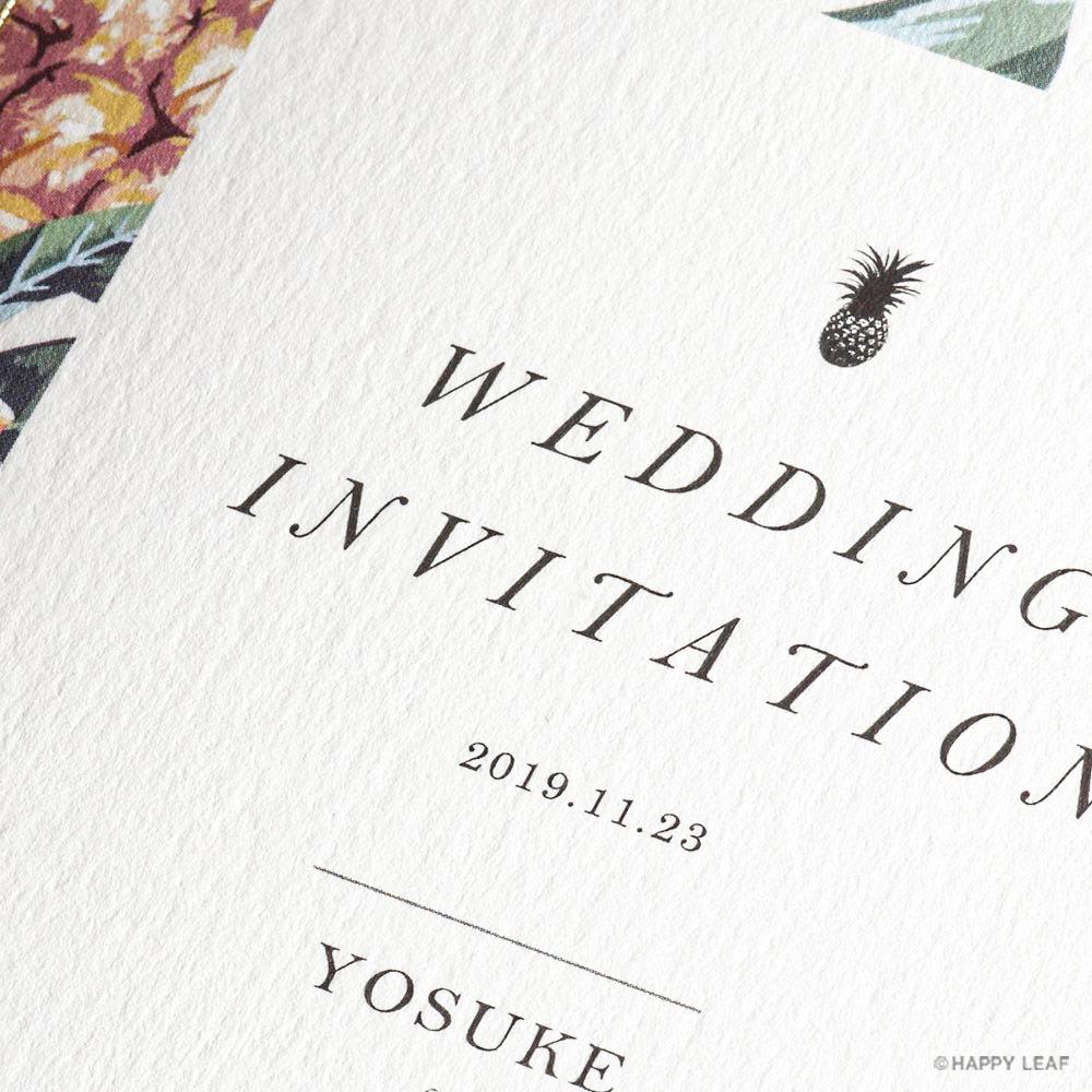 結婚式 招待状 Pine 3