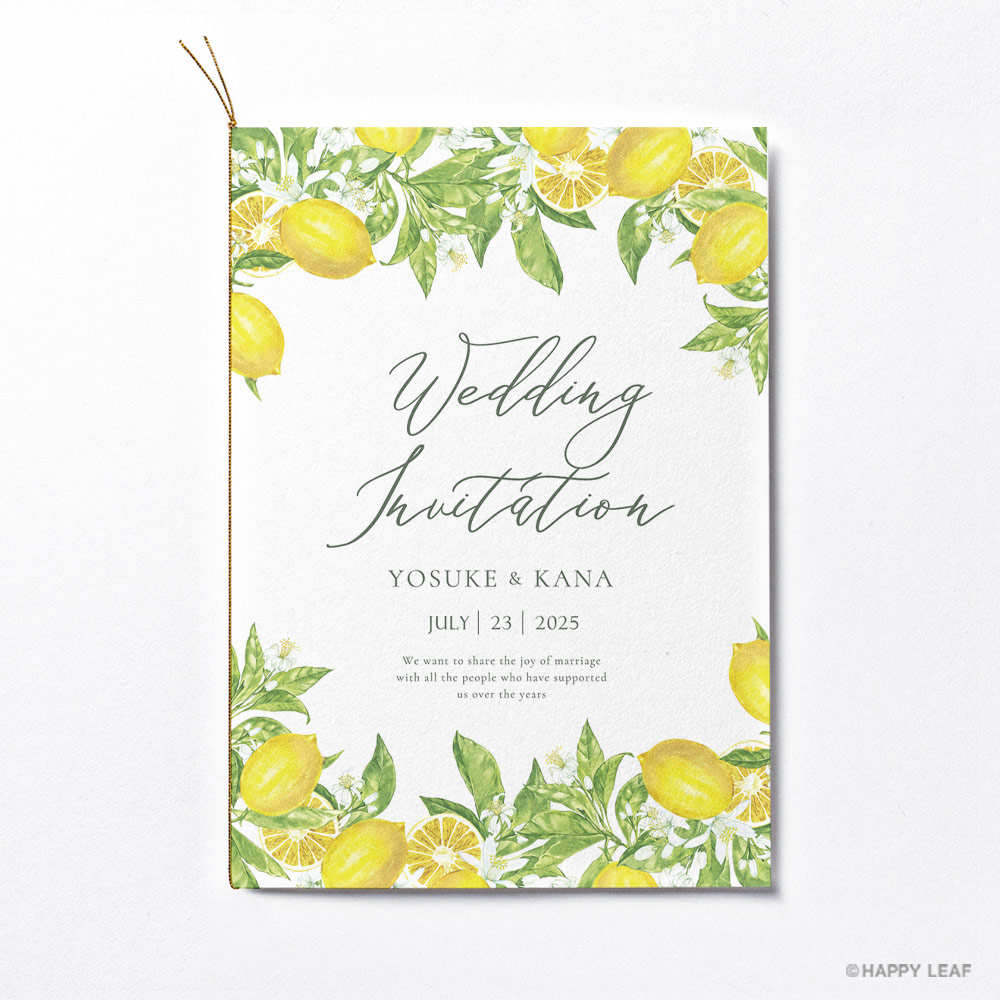 結婚式 招待状 Lemon 2