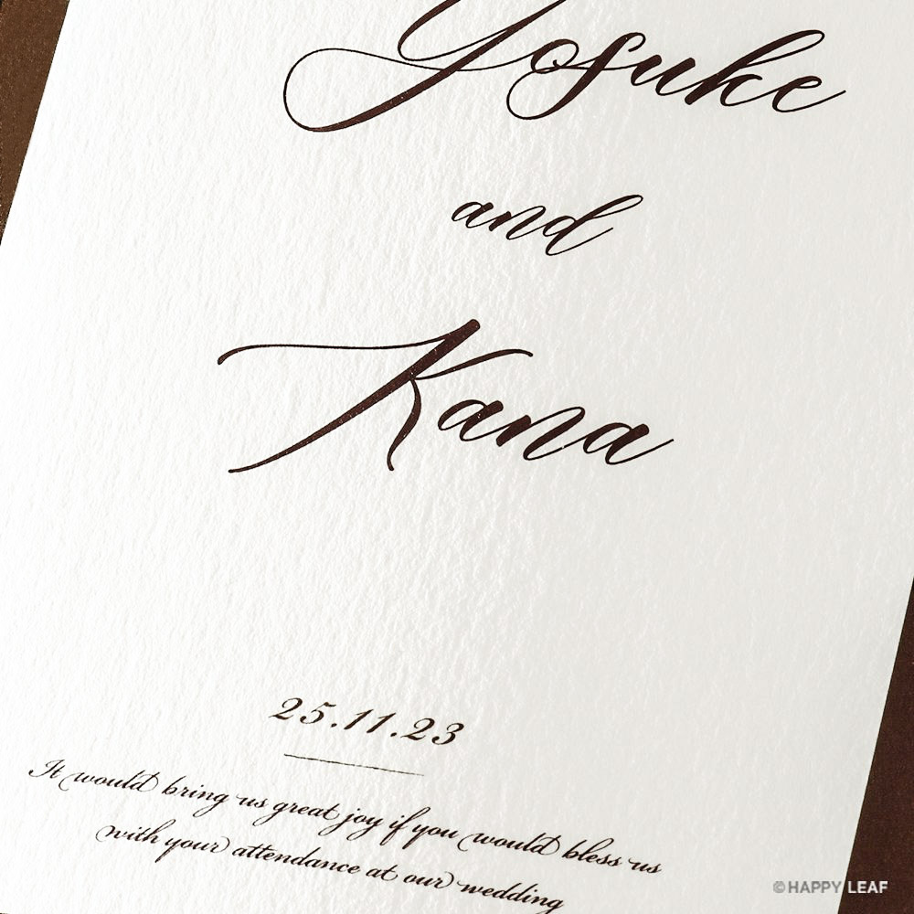 結婚式 招待状 Oak ブラウン 3
