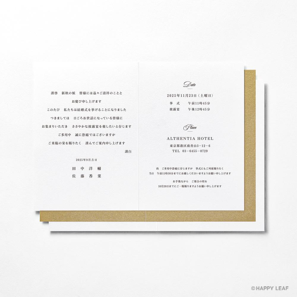 結婚式 招待状 Akte グレー 4