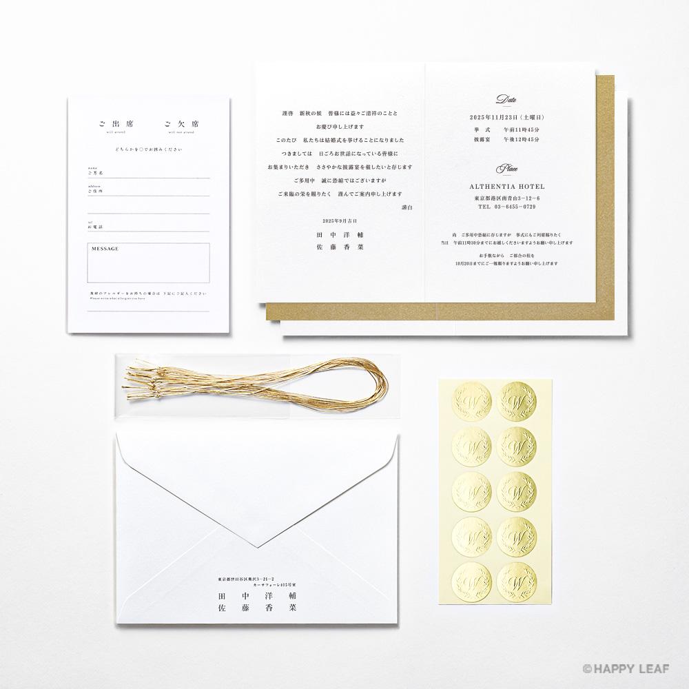 結婚式 招待状 Akte グレー 9