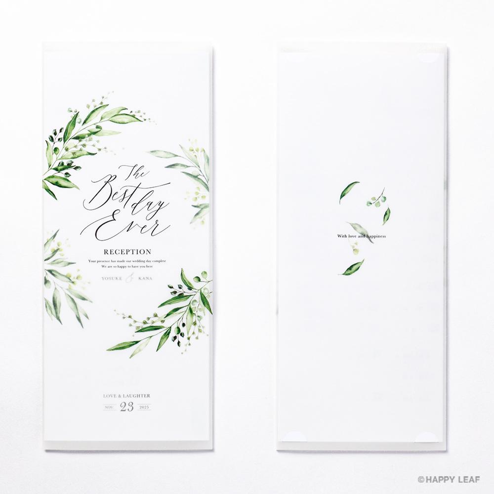 席次表 grass -tracing paper- 5