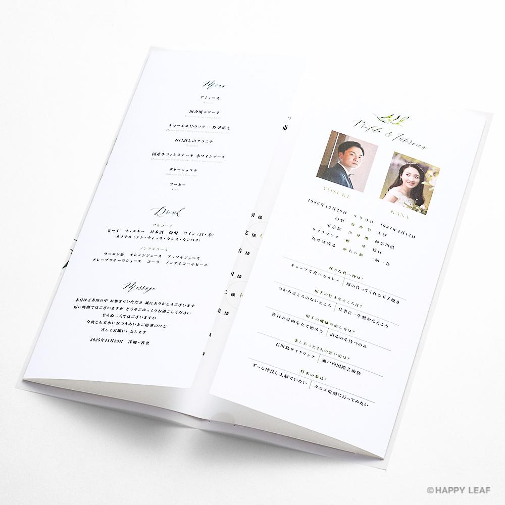 席次表 grass -tracing paper- 6