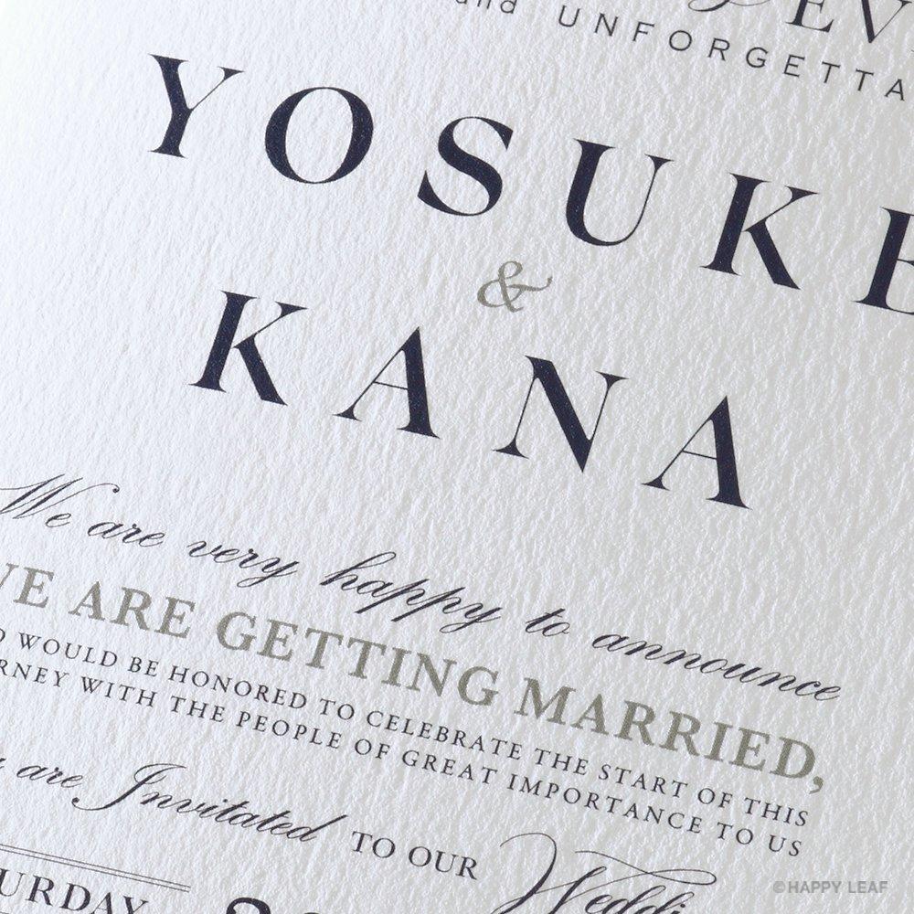 結婚式 招待状 Akte ブラック 2