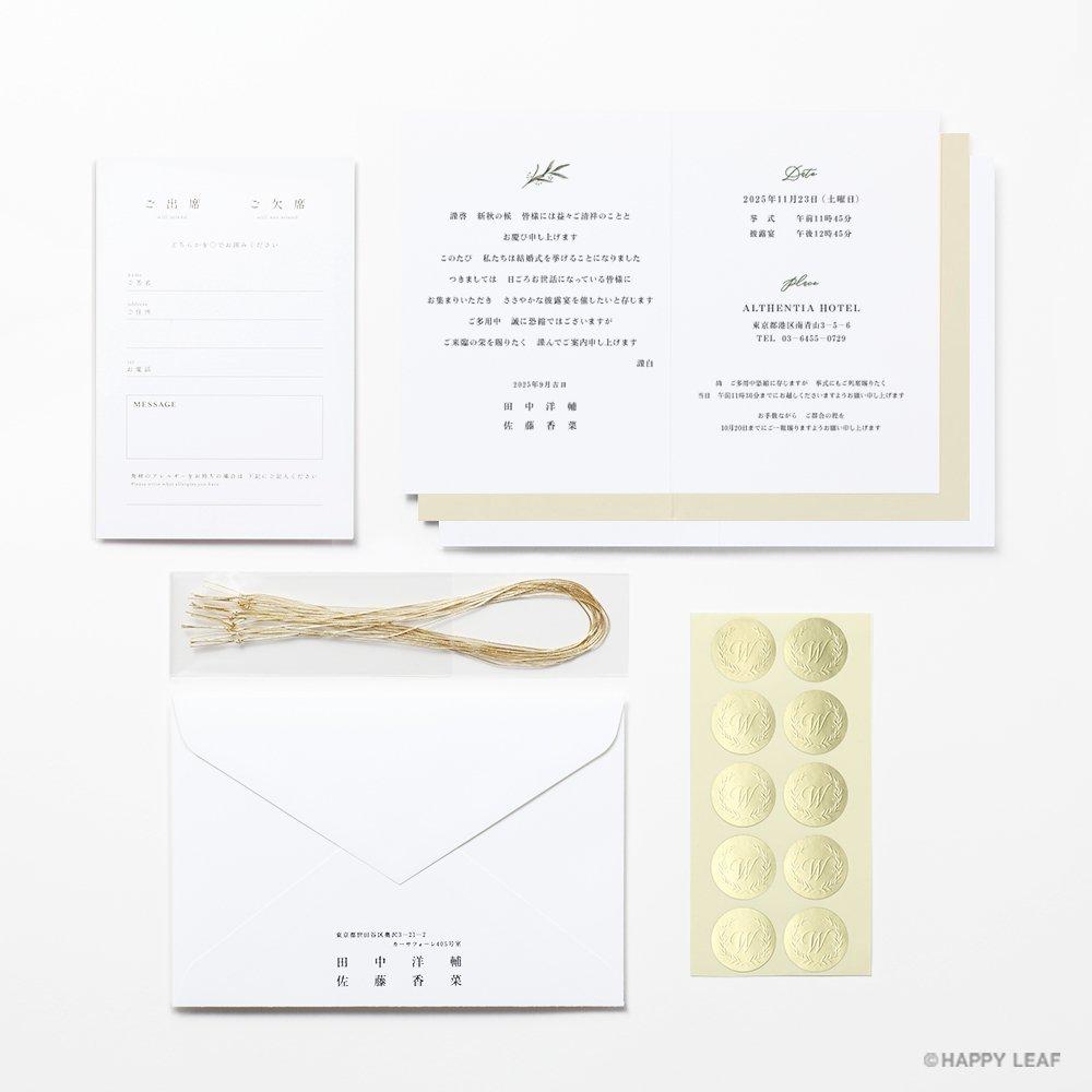 結婚式 招待状 sauge 9