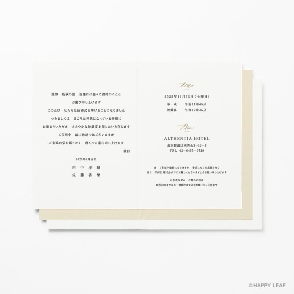 結婚式 招待状 soie グレー 5