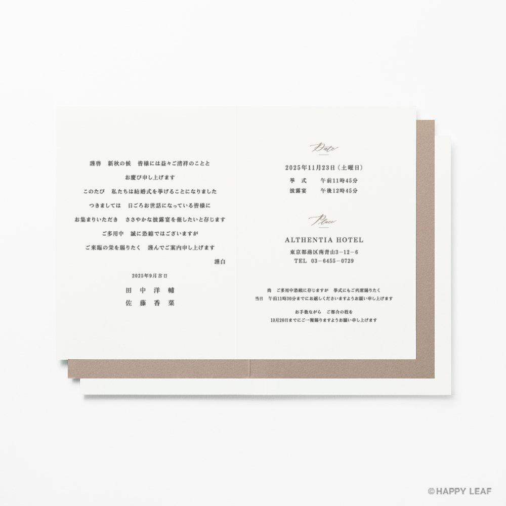 結婚式 招待状 soie ホワイト 4