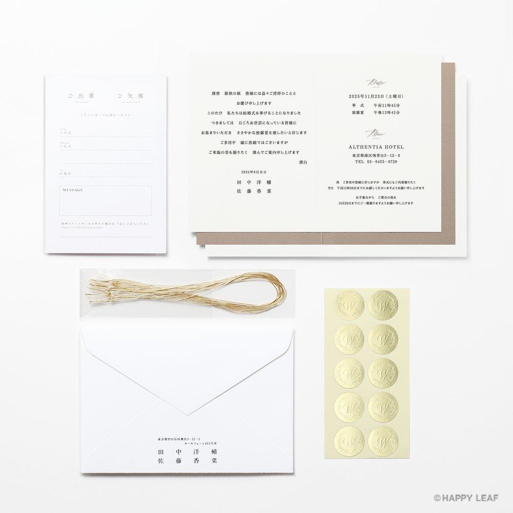 結婚式 招待状 soie ホワイト 9