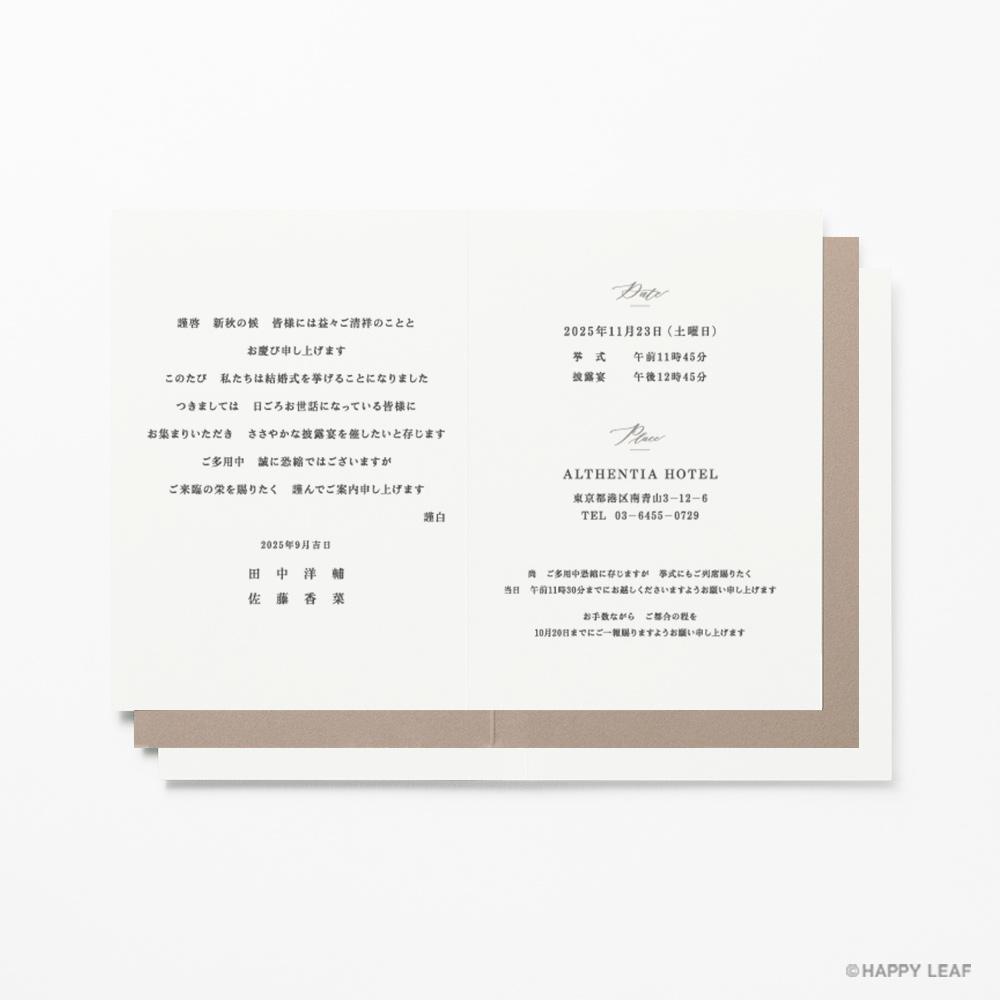 結婚式 招待状 soie ホワイト 5