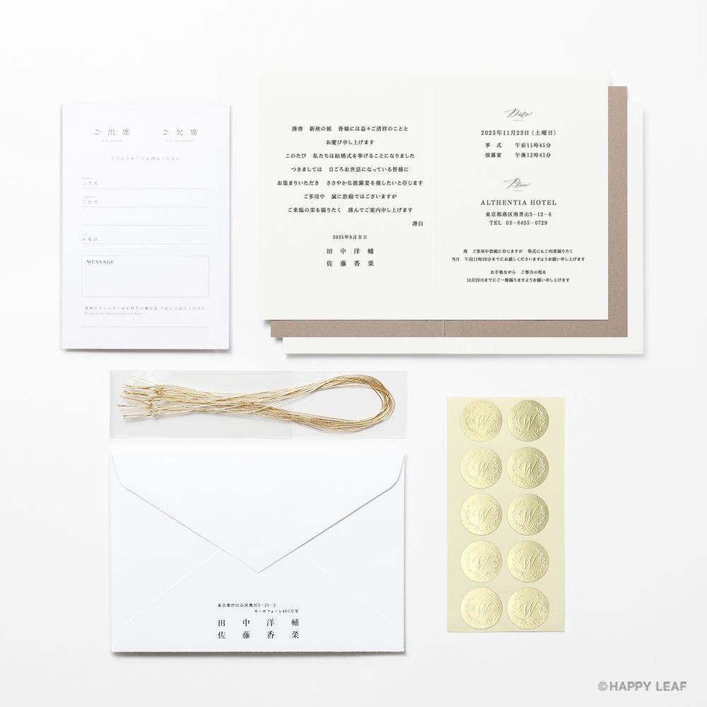 結婚式 招待状 soie ホワイト 10