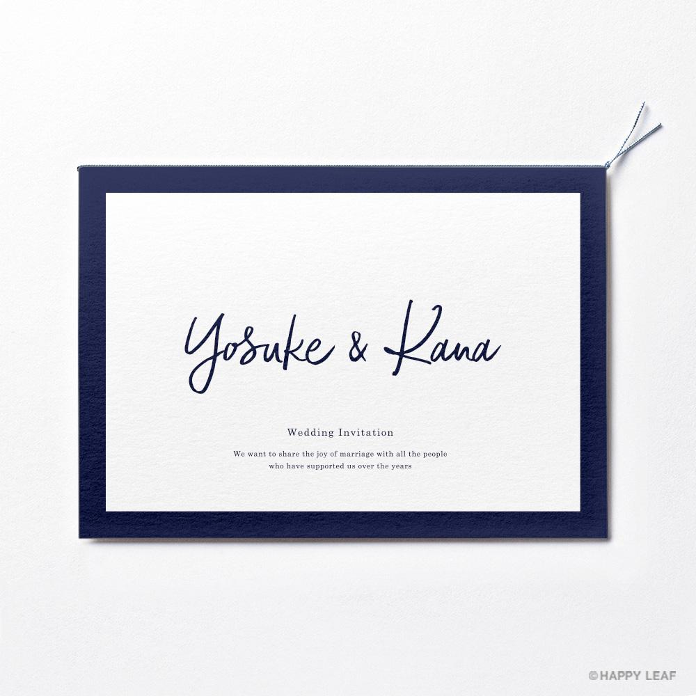 結婚式 招待状 Glassy ネイビー 2