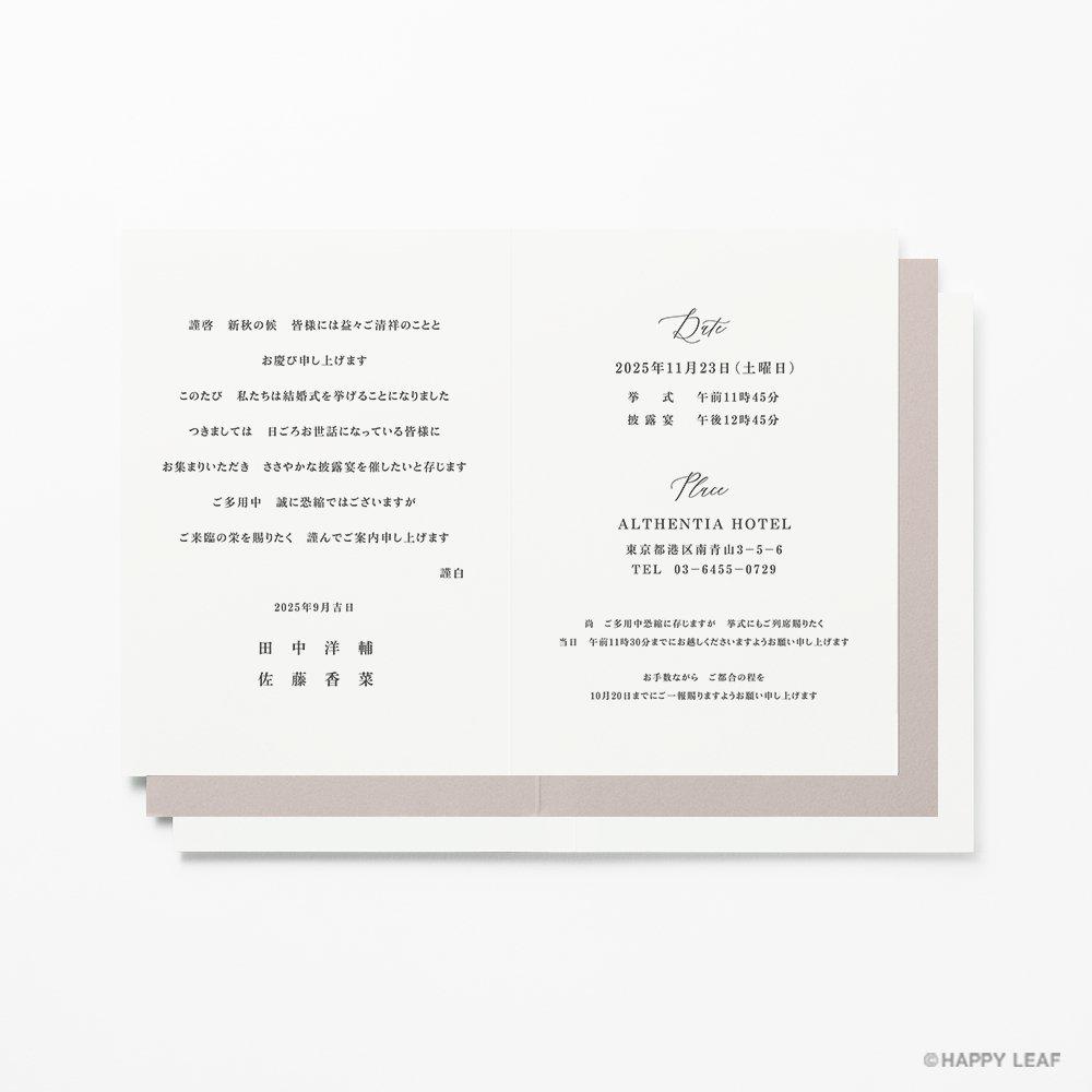 結婚式 招待状 MARBLE Gray 4