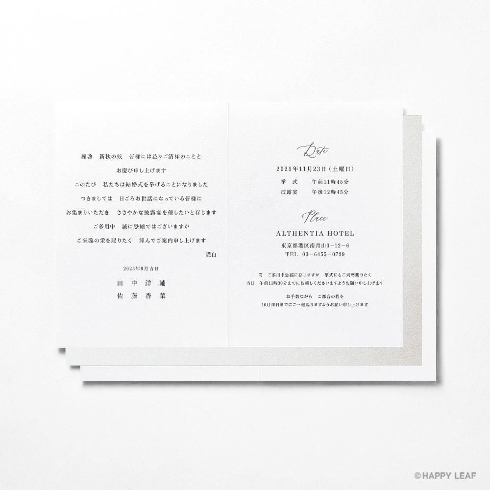 結婚式 招待状 MARBLE Ruby 4