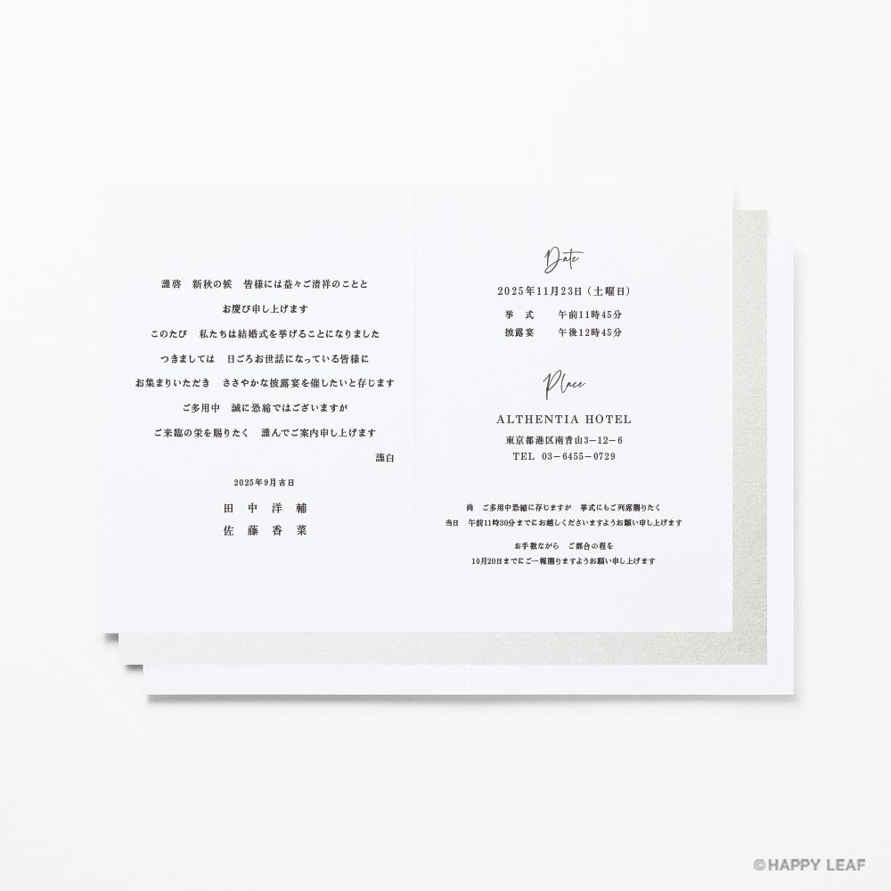 結婚式 招待状 Noir 8