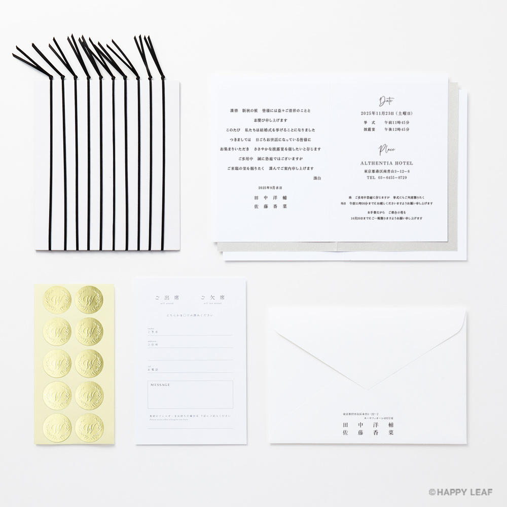 結婚式 招待状 Noir 13
