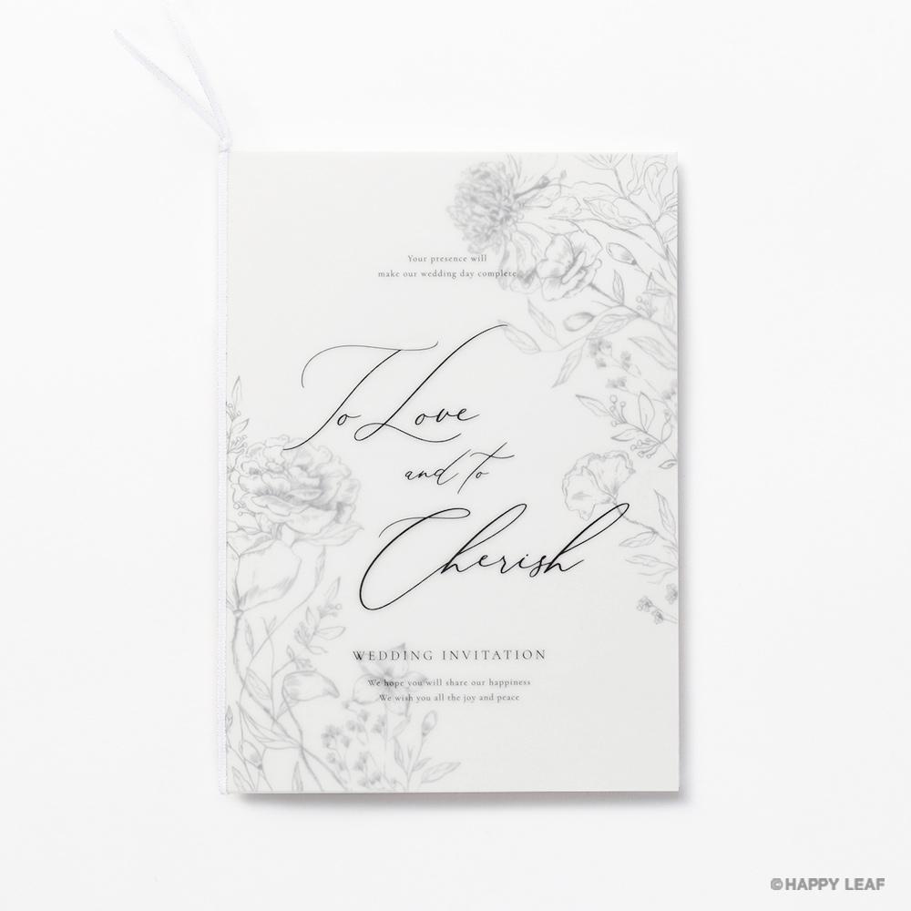 結婚式 招待状 aria ホワイト 2