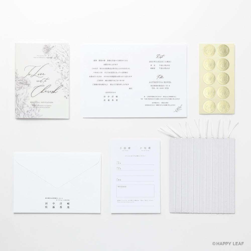 結婚式 招待状 aria ホワイト 11