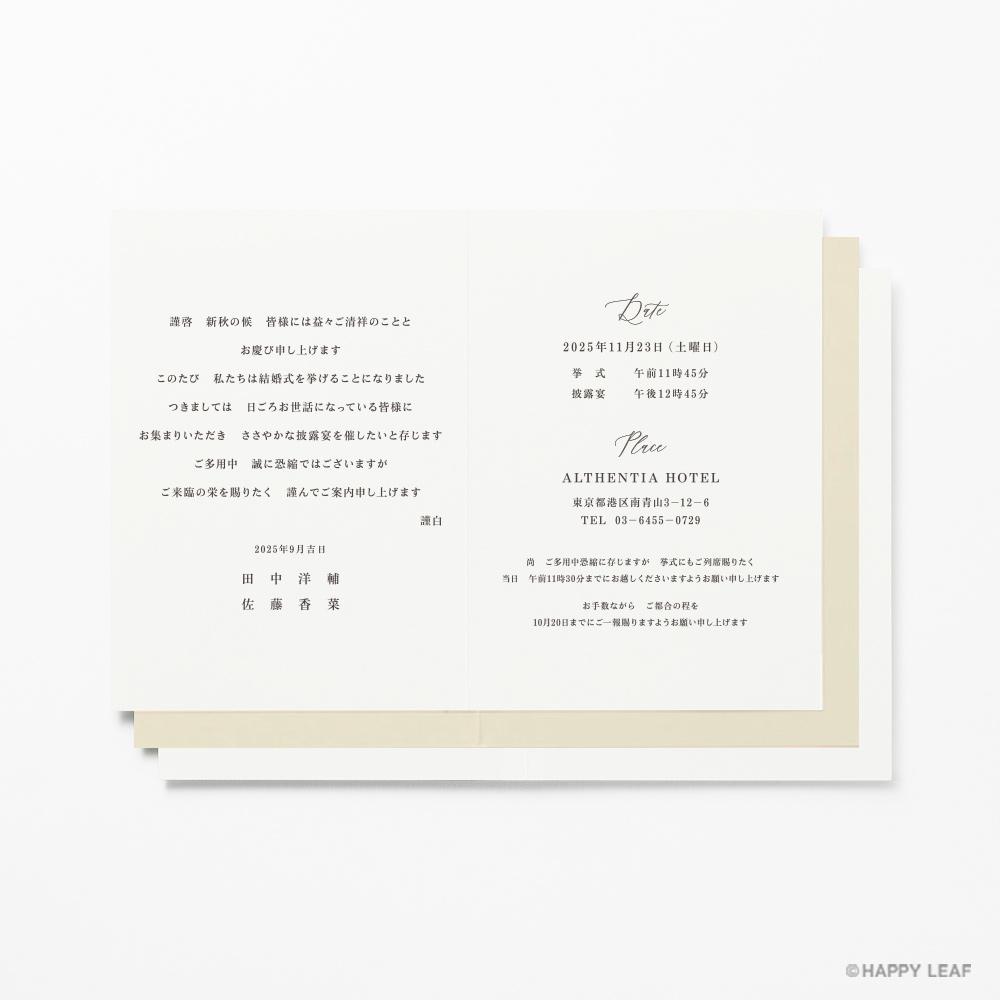 結婚式 招待状 MARBLE Mocha 4