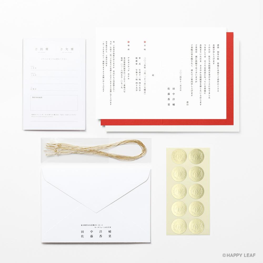 結婚式 招待状 komachi 10