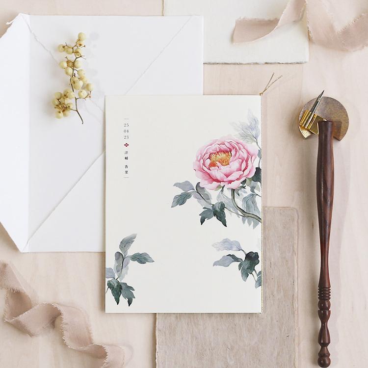 結婚式 招待状 botan イメージ