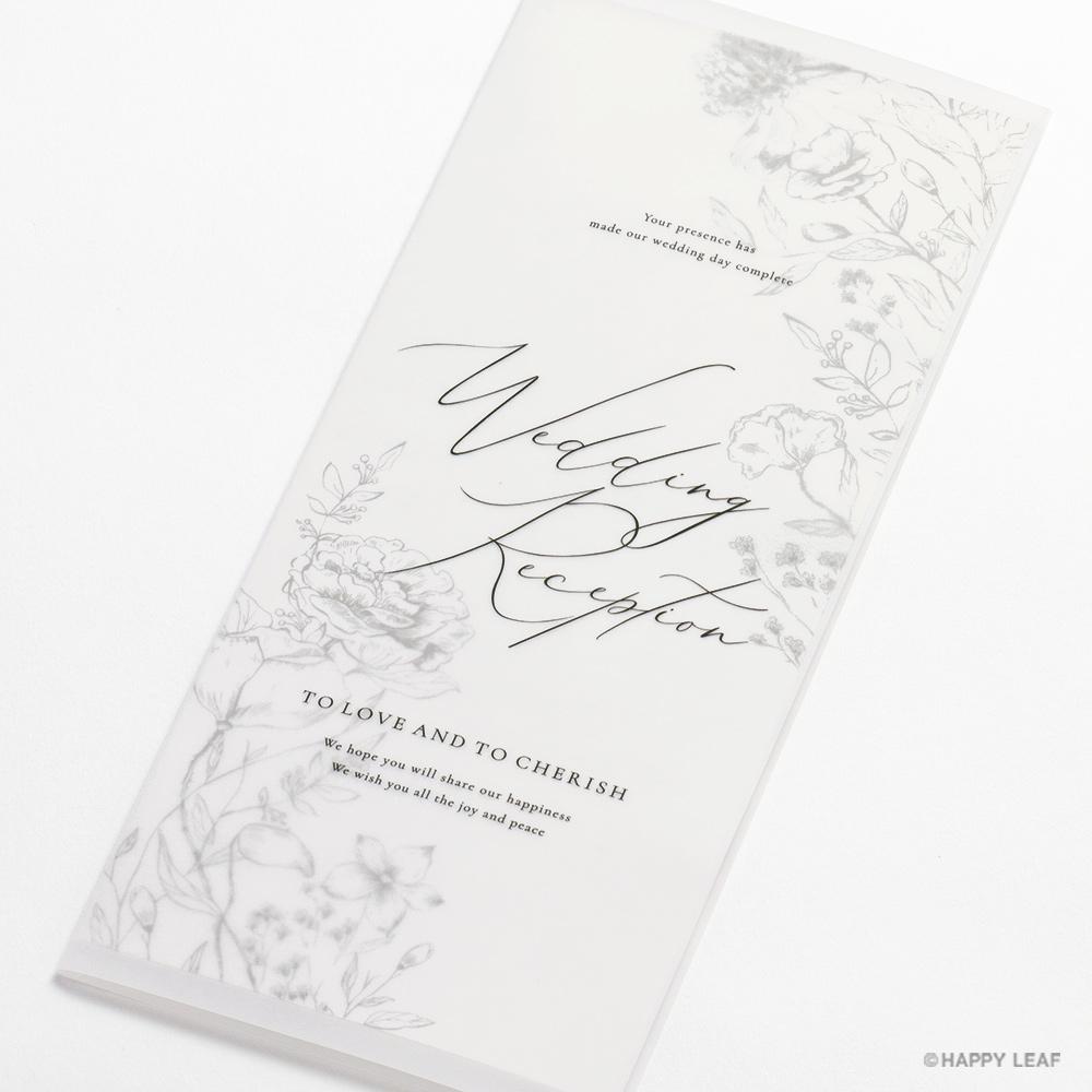 席次表 aria ホワイト -tracing paper- 1
