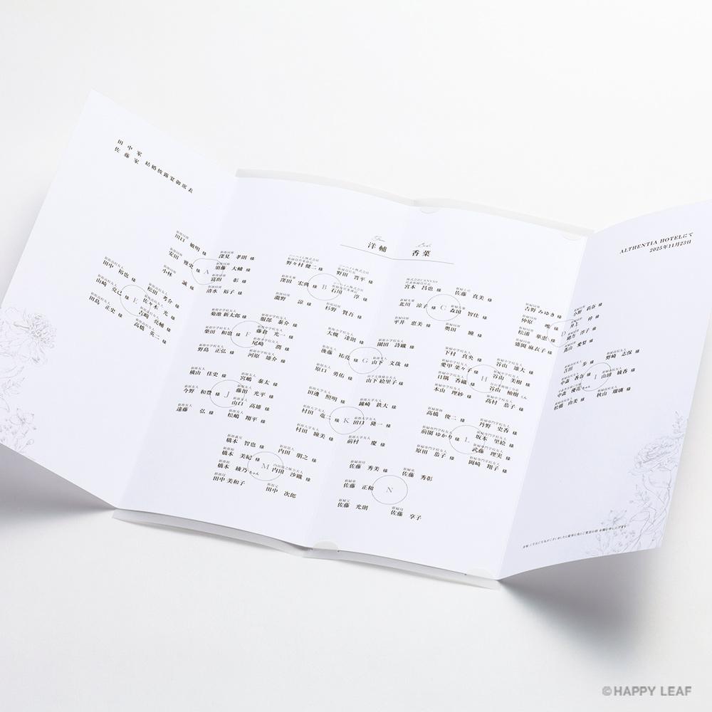席次表 aria ホワイト -tracing paper- 2