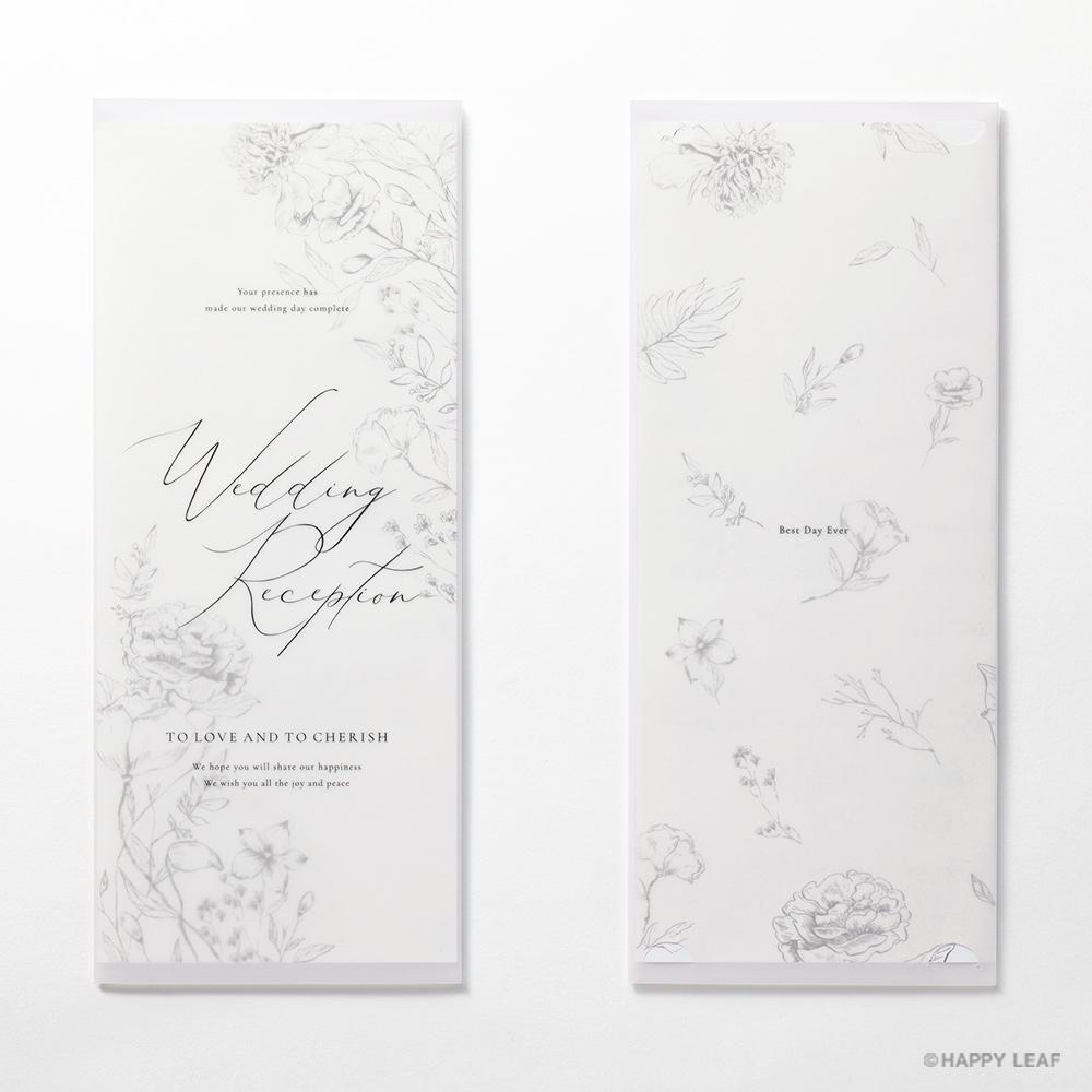 席次表 aria ホワイト -tracing paper- 5