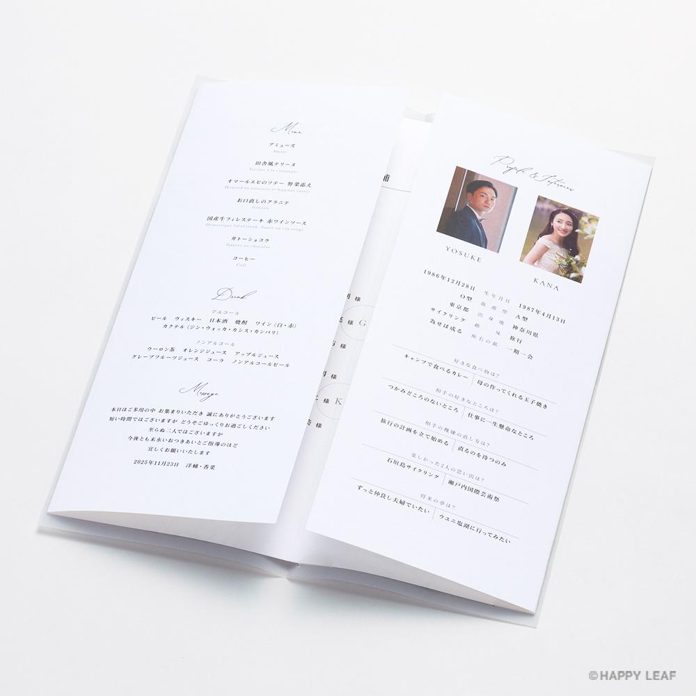 席次表 aria ホワイト -tracing paper- 6