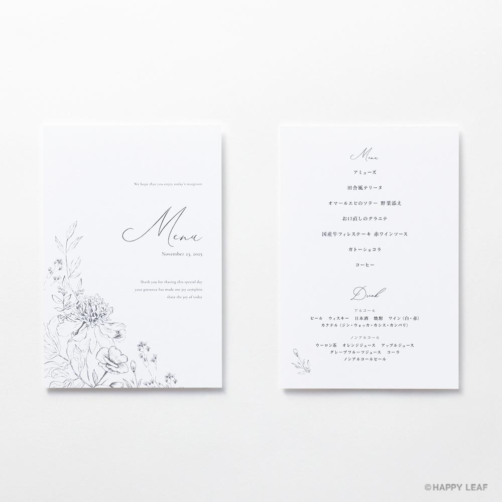 席次表 aria ホワイト -tracing paper- 7
