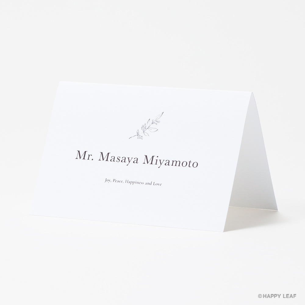 席次表 aria ホワイト -tracing paper- 9