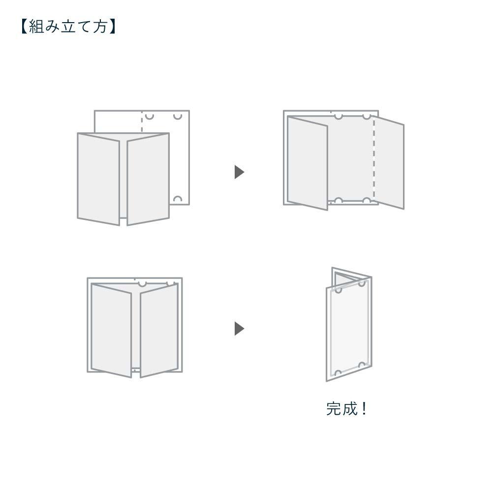 席次表 aria グレー -tracing paper- 12