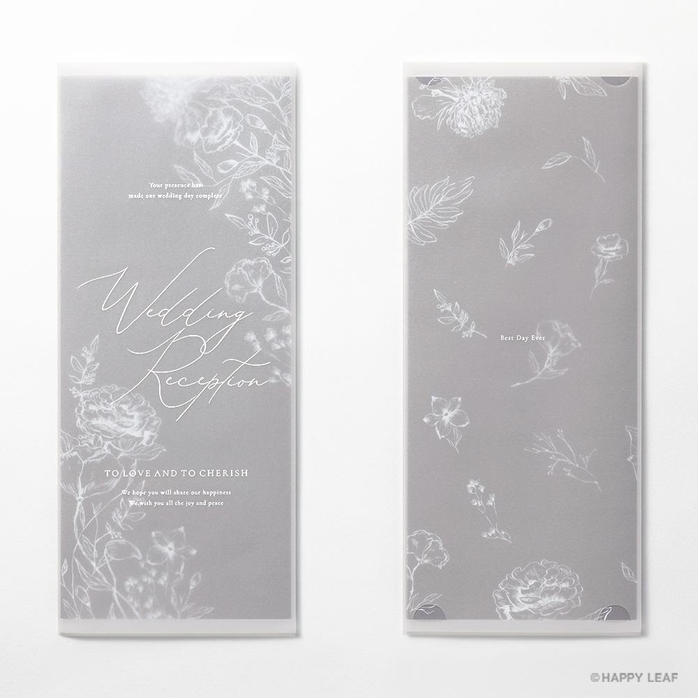 席次表 aria グレー -tracing paper- 6