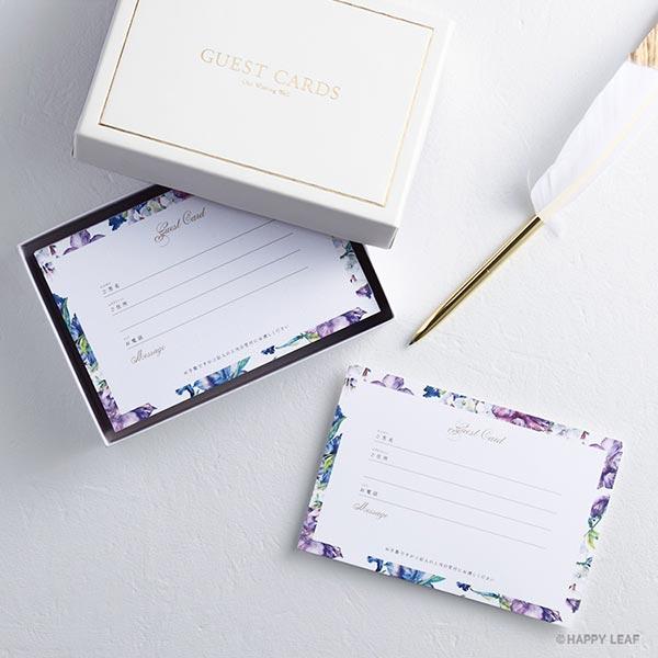 花嫁DIY専門店 HAPPY LEAF Craft から「ゲストカード」が新登場!受付がスムーズになる優秀アイテム◎