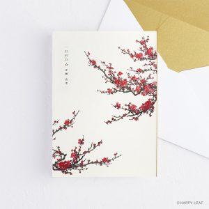 結婚式 招待状 komachi