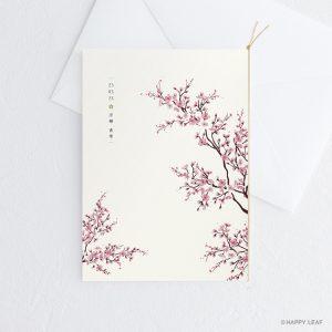 結婚式 招待状 sakura