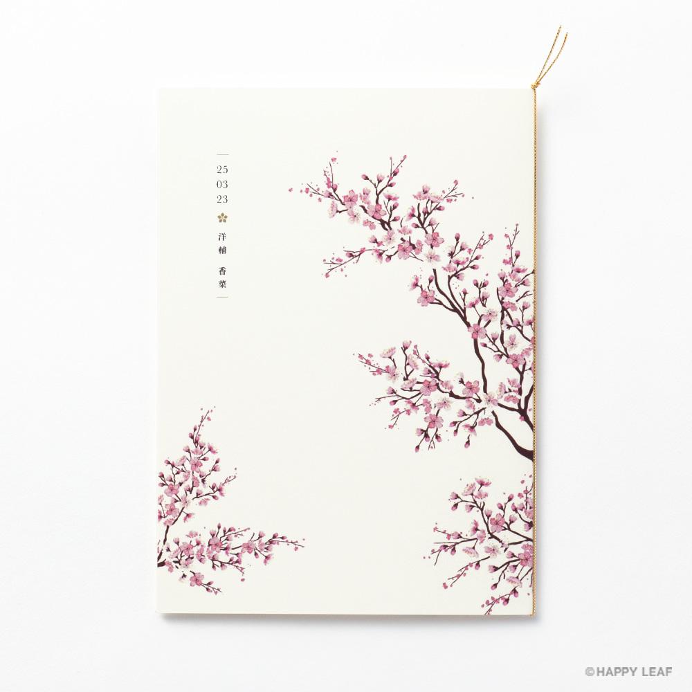 結婚式 招待状 sakura 1
