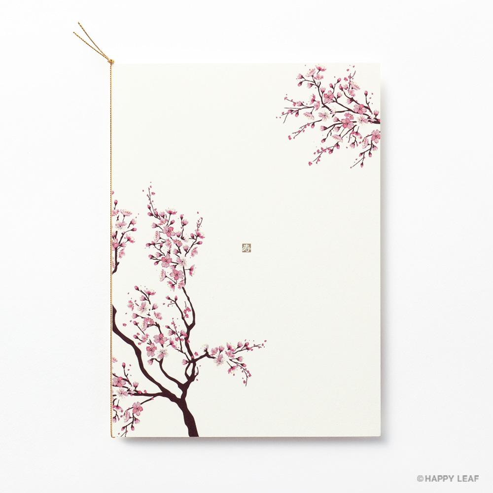 結婚式 招待状 sakura 3