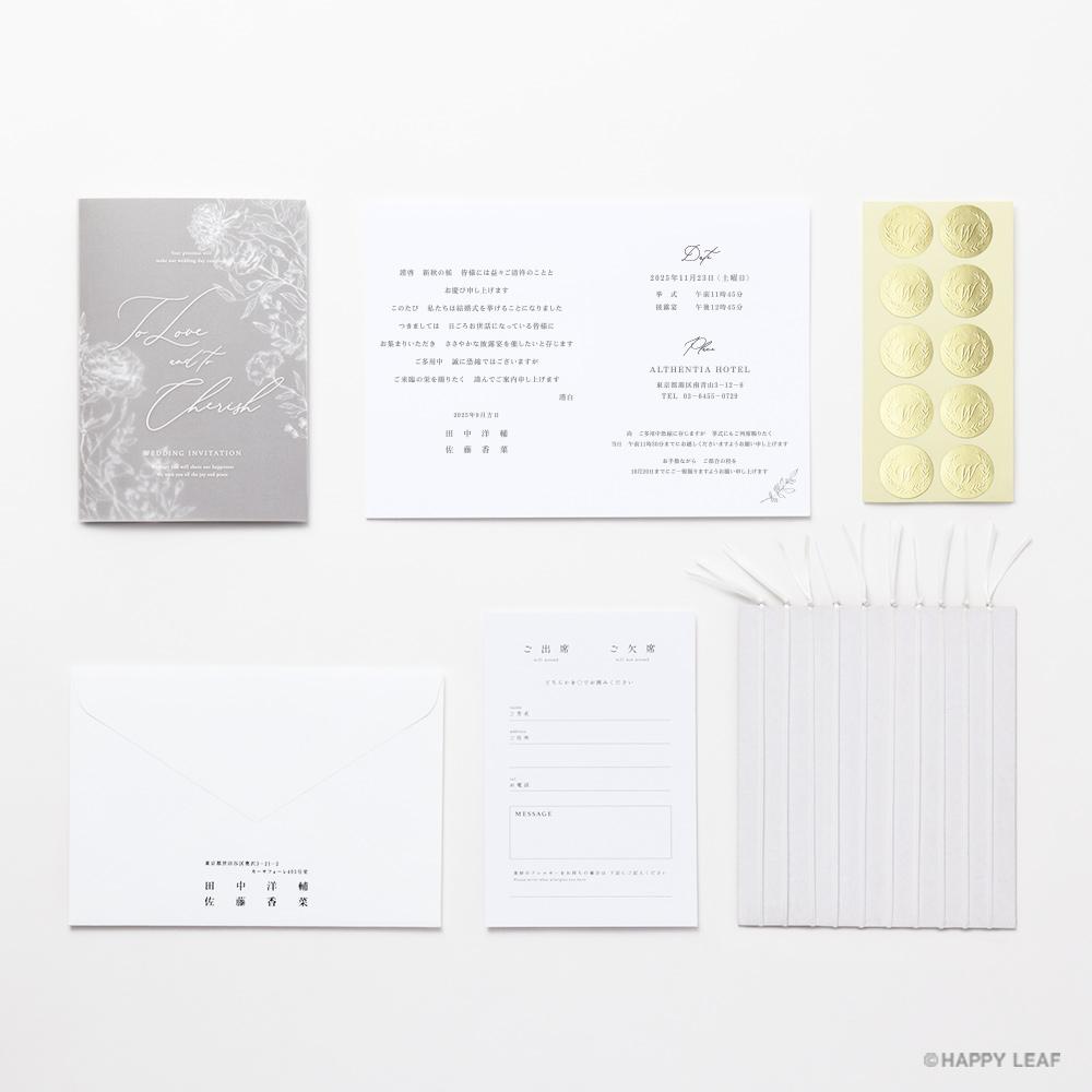 結婚式 招待状 aria グレー 11