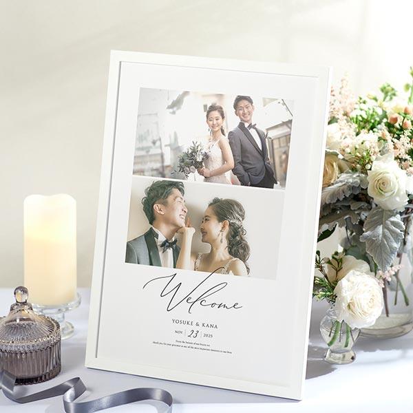 写真入りウェルカムボードを使った 結婚式ウェルカムスペースのアイデア☆
