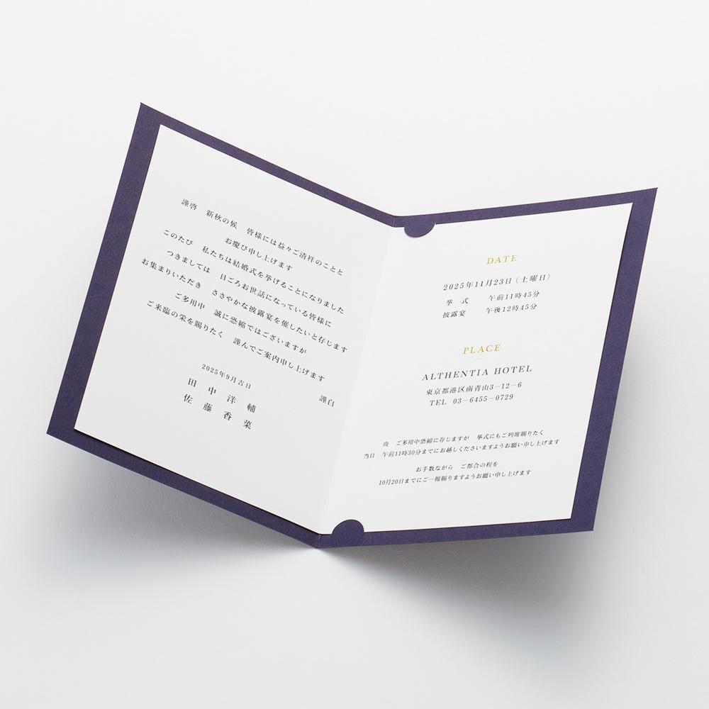 結婚式 招待状 Glanz ネイビー 4