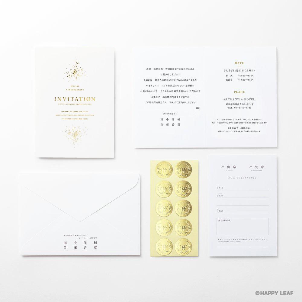 結婚式 招待状 Glanz ホワイト 10